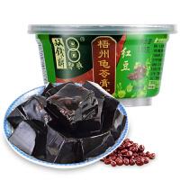 双钱龟苓膏红豆味180Gg*6广西梧州特产 果冻零食礼盒装
