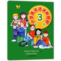 2019适用 小学英语语法新视野3 第三册 上海教育出版社 小学生英语语法词汇巩固练习 三四五六年级英语语法词汇学习复