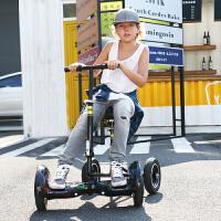 电动平衡车双轮儿童两轮平行车智能体感卡丁车架漂移车架配件 黑色 不含平衡车
