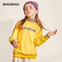 【限时秒杀价:65】巴拉巴拉旗下 巴帝巴帝儿童上衣2019年秋新品女童中大童时尚高领廓形卫衣