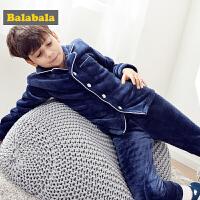 巴拉巴拉儿童睡衣男孩秋冬新品套装保暖加绒长袖男童家居服中大童