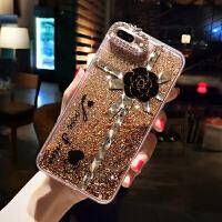 苹果7手机壳软防摔女款全包iphone8plus硅胶套创意流沙欧美