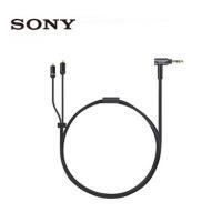 Sony/索尼 MUC-M12SM2 XBA-A3/Z5/300AP/N1AP/N3AP耳机升级线