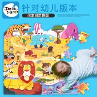 美乐 拼图儿童纸质拼图宝宝早教益智玩具动物拼图安全积木拼图JM10636/JM10643