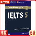 剑桥雅思官方真题集5 剑桥大学考试委员会 Cambridge University Press 97811086485