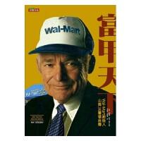【中商原版】富甲天下:Wal-Mart��始人 山姆沃���D自�� 港台原版 山姆 沃���D 足智文化有限公司 商�I理� �饔�