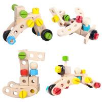 橙爱 DIY智力螺母车 大颗粒木制拆装螺丝积木 儿童益智玩具