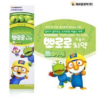 宝露露(Pororo)啵乐乐小企鹅儿童牙膏系列 青苹果味