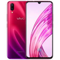 【当当自营】vivo X23 全网通8GB+128GB 魅影紫 移动联通电信4G手机 双卡双待