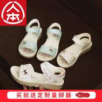 人本童鞋儿童真皮凉鞋女童公主鞋2018夏季新款女宝宝韩版软底鞋子