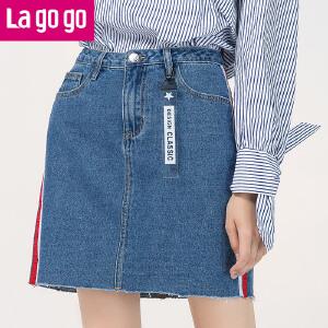 【清仓3折价59.7】Lagogo2019年夏秋季新款纽扣简约牛仔半身裙女装高腰百搭短裙