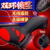 锁精环男用防射保健震动阴茎阴环情趣男性阴囊套夫妻共用性用品。