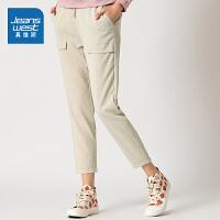 [到手价:46.9元]真维斯女装 春季新品 混纺竹节布九分裤