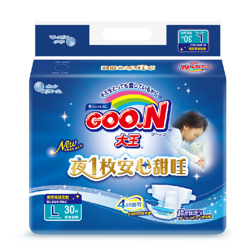 [当当自营]GOO.N大王 环贴式纸尿裤 甜睡系列 L30片(适合9-14kg)