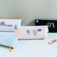 创意文具生活指南梯形笔袋小清新趣味个性帆布大容量笔袋收纳袋