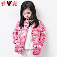 yaloo/雅鹿女童羽绒服2018新款 韩版 洋气短款内穿保暖羽绒服内胆