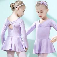 儿童舞蹈服女童练功服秋冬长袖女孩芭蕾舞裙中国舞考级服装舞蹈衣