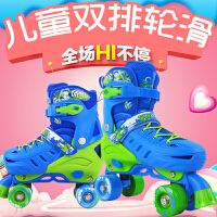 初学者溜冰场 溜冰鞋双排轮旱冰鞋儿童四轮滑冰鞋男女轮滑鞋