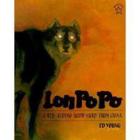 LON PO PO 英文原版儿童书 1990年凯迪克金奖绘本:狼婆婆