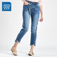 [秒杀价:78.9元,新年不打烊,仅限1.22-31]真维斯女装 2019秋装新款 时尚裤脚不规则毛边弹力九分牛仔裤