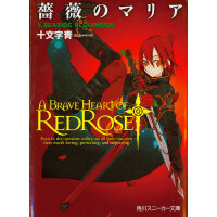 �N薇的��利��5SEASIDE BLOODEDGE