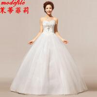 茉蒂菲莉 婚纱 女士抹胸齐地韩版结婚演出礼服女式新娘嫁衣时尚婚庆女装