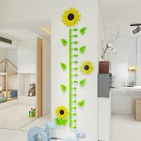 向日葵3d立体身高贴儿童量身高墙贴测身高尺宝宝房贴纸装饰可移除 小