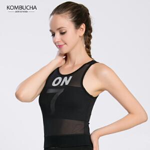 【限时特惠】KOMBUCHA瑜伽背心2018新款女士速干透气显瘦背心网眼罩衫跑步健身运动背心含胸垫K0092