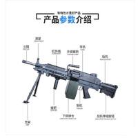 MK5内置供弹电动连发* 儿童户外对战玩具枪