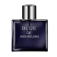 【春季新品】 男士香水蔚蓝喷雾原料香水男50ml抖音同款