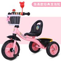 儿童三轮车脚踏车1-3-2-6岁大号宝宝女轻便小孩婴儿手推车自行车