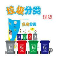 抖音垃圾桶分类玩具儿童宝宝早教垃圾分类桌面游戏玩具幼儿园教具