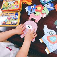 儿童早教益智幼儿宝宝纸质拼图积木玩具小男孩女孩1-2-3-4-6周岁