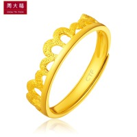 周大福 珠宝首饰皇冠足金黄金戒指Plus(工费:48计价)F194218