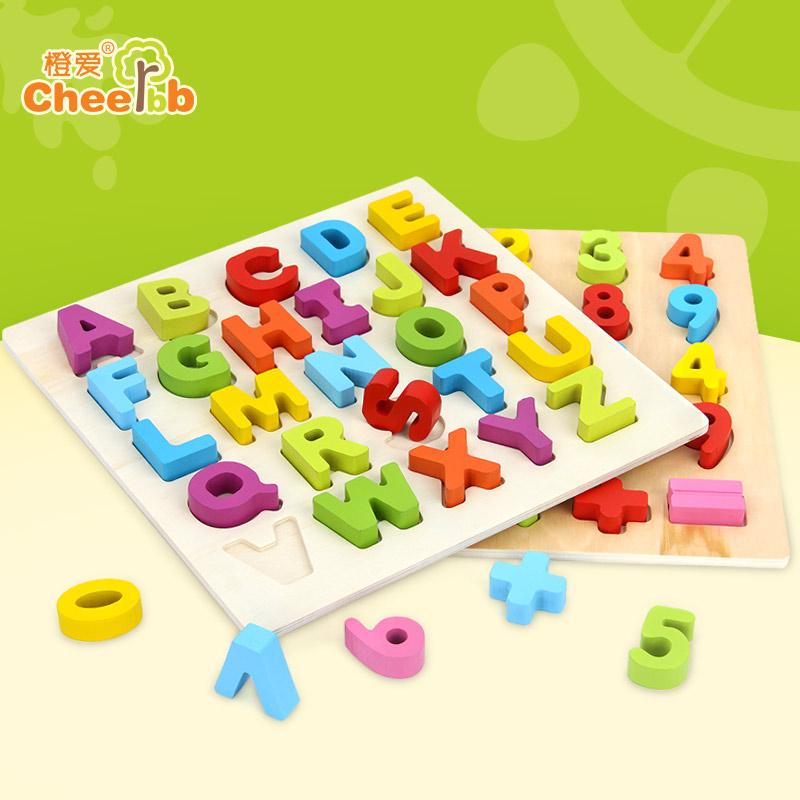 橙爱 彩虹数字字母拼图拼板手抓板立体木质积木儿童早教益智玩具益智玩具限时钜惠