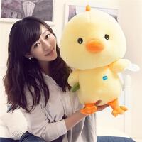 可爱鸡玩偶小鸡仔抱枕亲子情侣鸡宝宝毛绒玩具公仔鸡年吉祥物