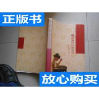 [二手旧书9成新]杭州市非物质文化遗产大观--传统手工技艺卷 /主?