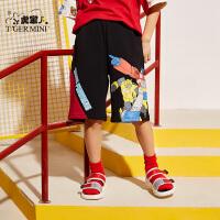 【2件3折:53.7元】男童纯棉五分裤薄款2021夏季款儿童短裤洋气潮中大童运动童装潮