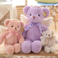 天使抱抱熊毛绒玩具公仔女生布娃娃女孩儿童生日礼物