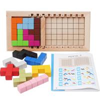 方块之谜拼图 男女孩儿童俄罗斯方块益智开发积木制玩具3-4-6-7岁