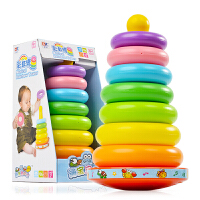 星月彩虹塔叠叠乐积木儿童益智早教婴儿玩具叠叠高套柱积木男孩女孩1-3岁