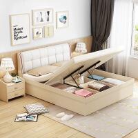 【限时直降 质保三年】现代倾心高箱床皮质软包储物床 2116双人床1.2米1.5米1.8米卧室
