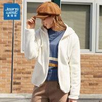 [秒杀价:109.7元,新年不打烊,仅限1.22-31]真维斯女装 2019冬装新款 柔软舒适珊瑚绒连帽长袖外套