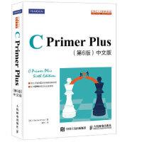 【正版直发】C Primer Plus 第6版 中文版 C语言入门经典教程 [美]史蒂芬・普拉达(Stephen Pr