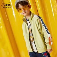 【限时秒杀:85】小虎宝儿男童外套纯棉2020春秋新款儿童洋气夹克衫中大童韩版上衣