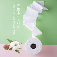 ��面柔巾擦�巾洗�卸�y棉片�棉一次性洗�巾��面巾