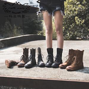 玛菲玛图机车靴女冬季2018新款短筒圆头中跟平底工装靴磨砂牛皮系带马丁靴530-30