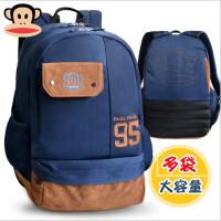大嘴猴正品书包小学生女男生3-6年级中学生减负护脊双肩背包休闲韩版中小学生书包