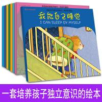 中英文绘本学会自己做8本 远离手机 故事书幼儿园读物 5-6-7周岁儿童书籍宝宝睡前故事书 英语绘本原版幼儿0-3岁启