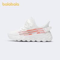 【2件4折价:92】巴拉巴拉官方童鞋女童运动鞋网面透气椰子鞋柔软夏季鞋子